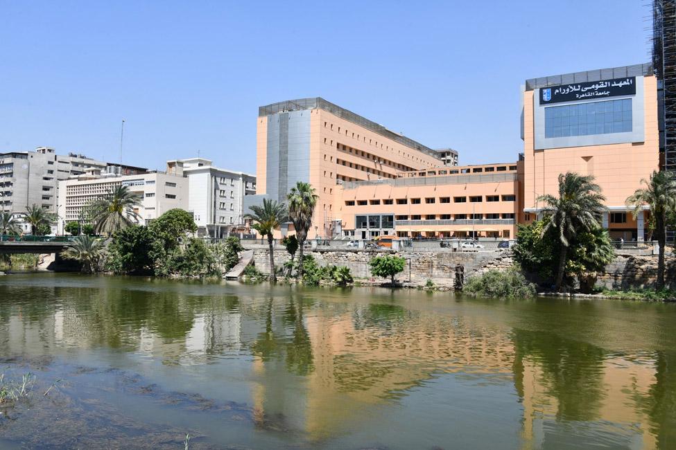 إعادة تأهيل وتطوير مبنى المعهد القومي للأورام