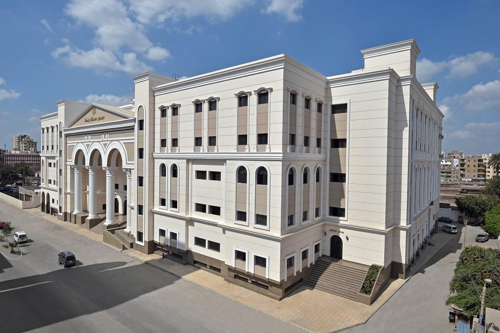 مجمع محاكم بنها الجديدة بالقليوبية