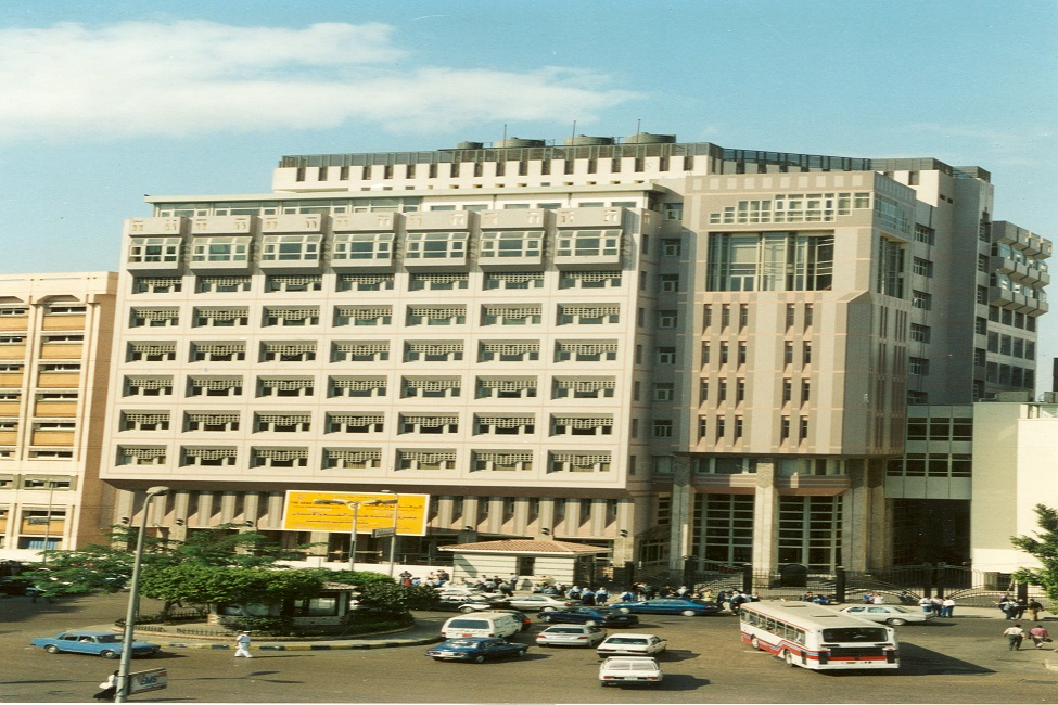 كلية طب الاسنان - جامعة القاهرة