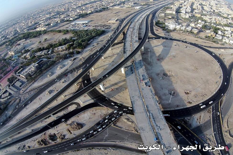 Al-Jahra Road Project