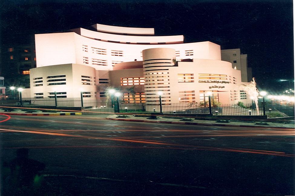 مبنى الرعاية المتكاملة
