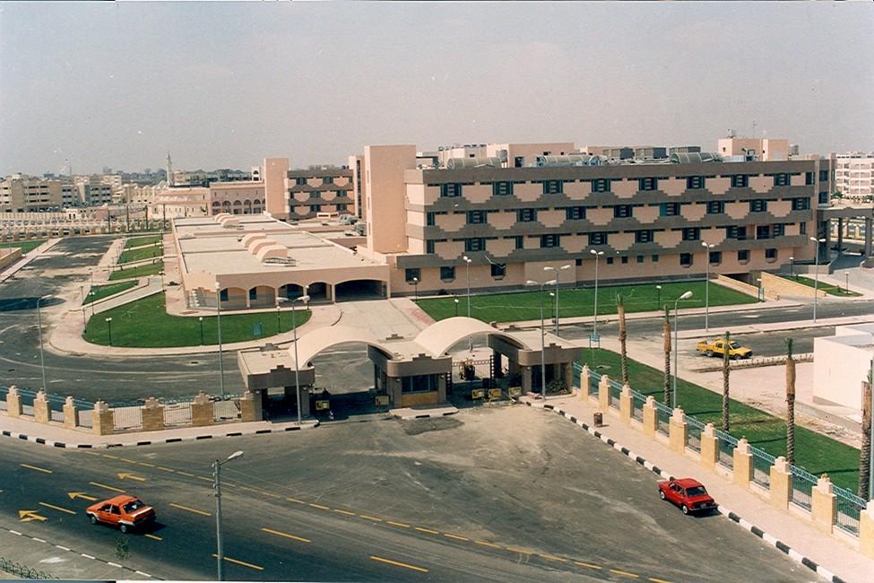مستشفى الاسماعيلية العام