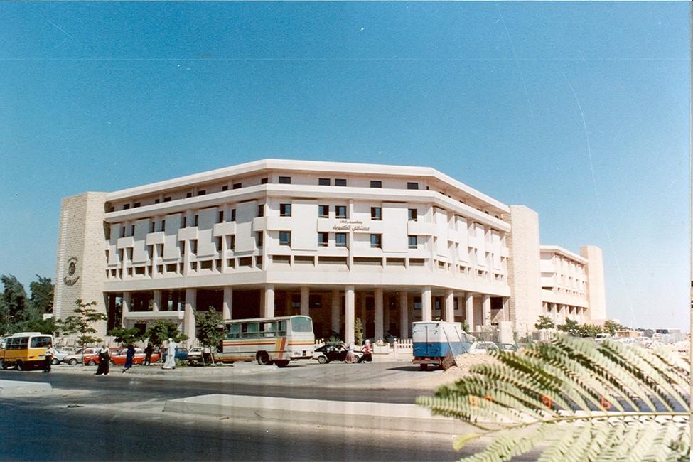 مستشفى هيئة كهرباء مصر