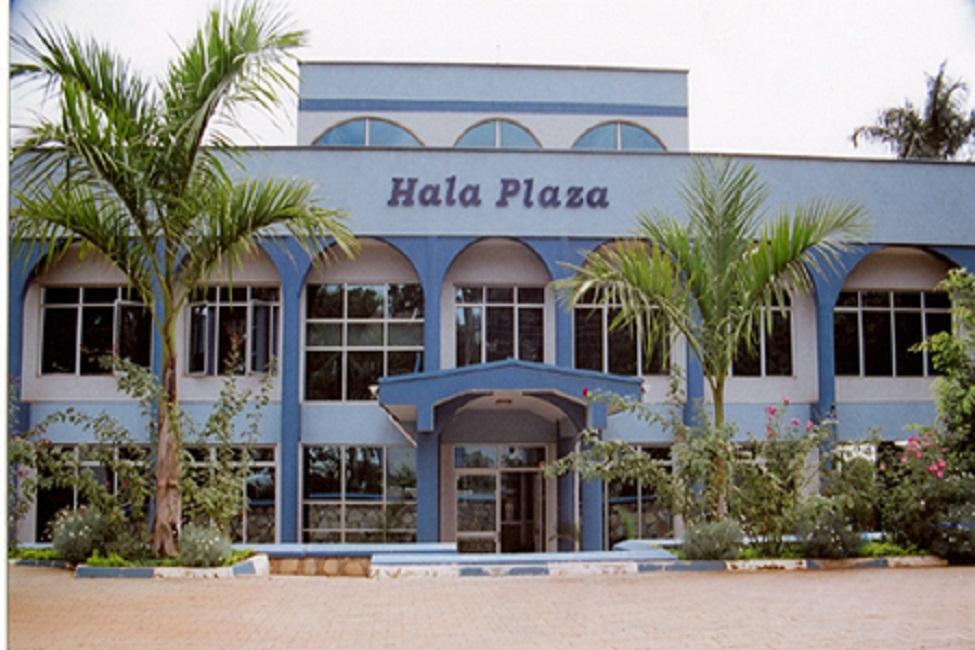 هالا بلازا - كمبالا