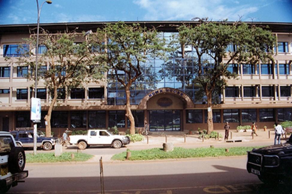 مقر الهيئة الوطنية لادارة البيئة - كمبالا