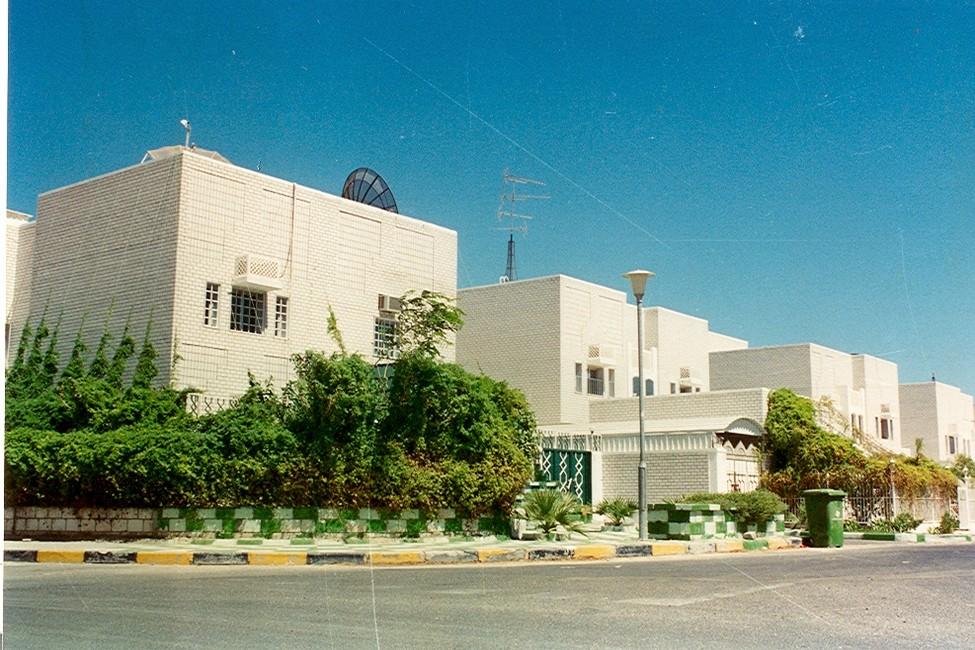 Al-Qurain Housing