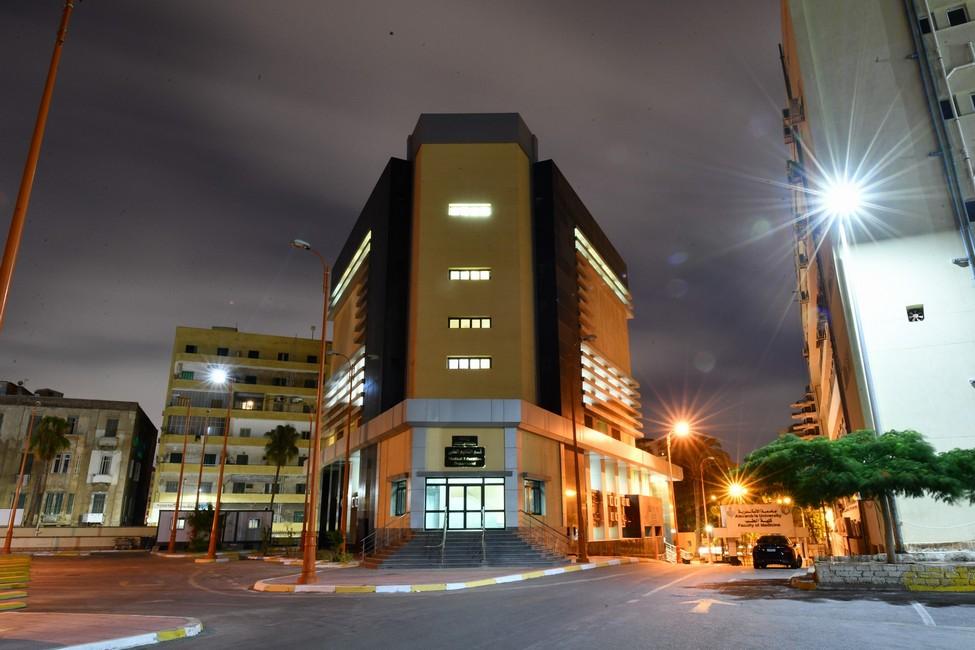مبنى التدريب الطبي بكلية طب جامعة الإسكندرية