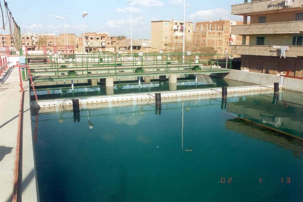 محطة مياه منوف
