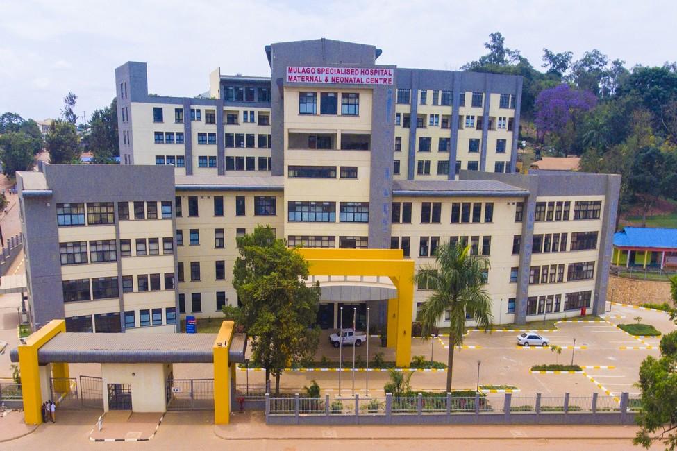 مستشفى مولاجو العام - كمبالا
