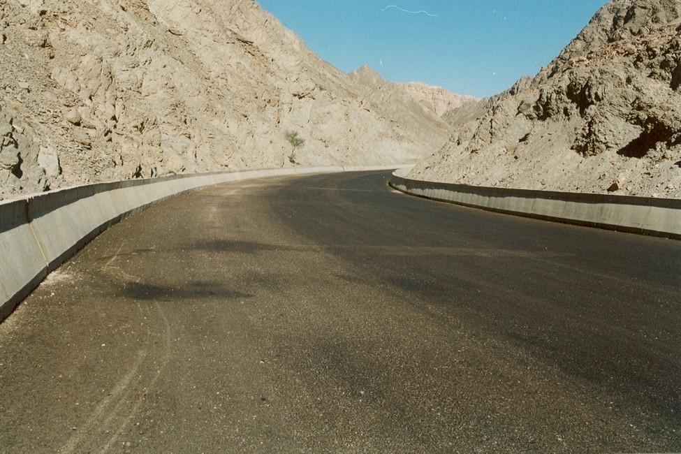 طريق رأس النقب - طابا