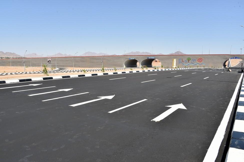الطريق الأوسط بشرم الشيخ