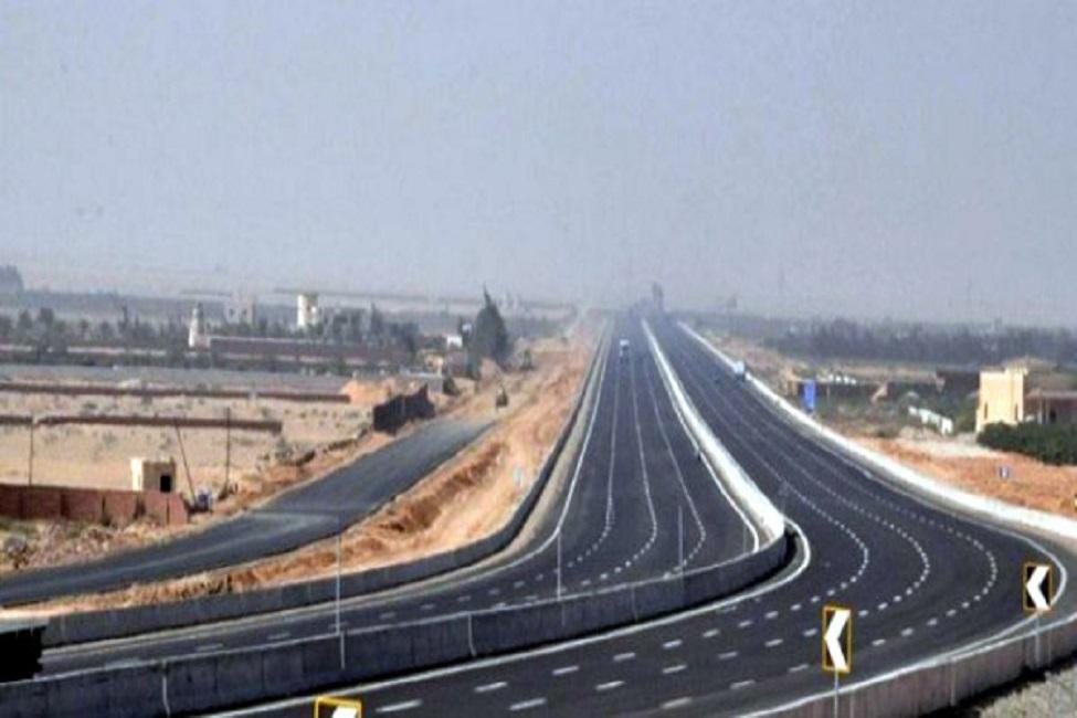 طريق طابا - نويبع