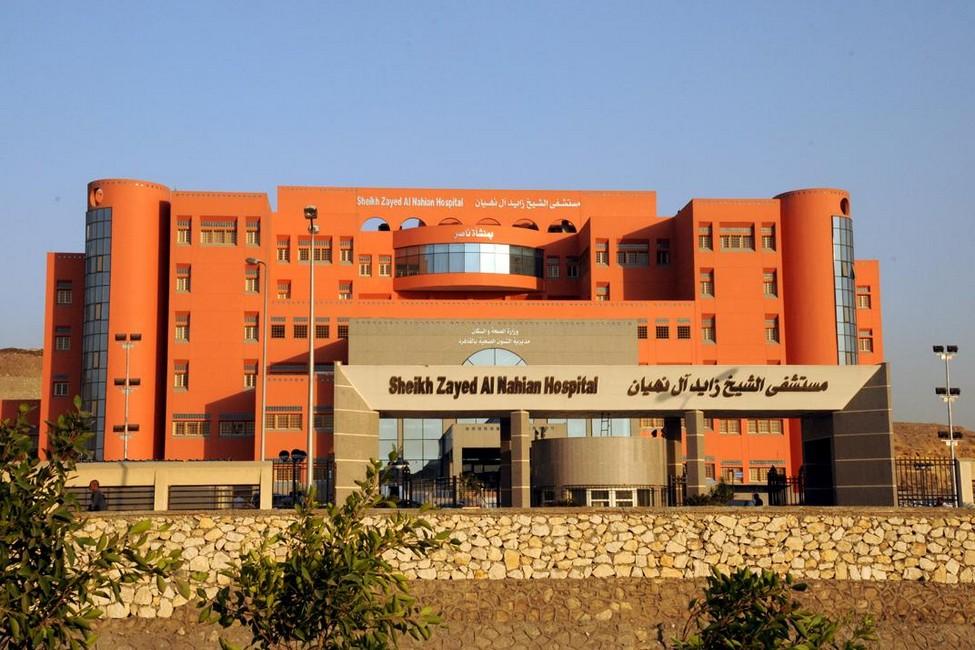 مستشفى الشيخ زايد آل نهيان بمنشأة ناصر