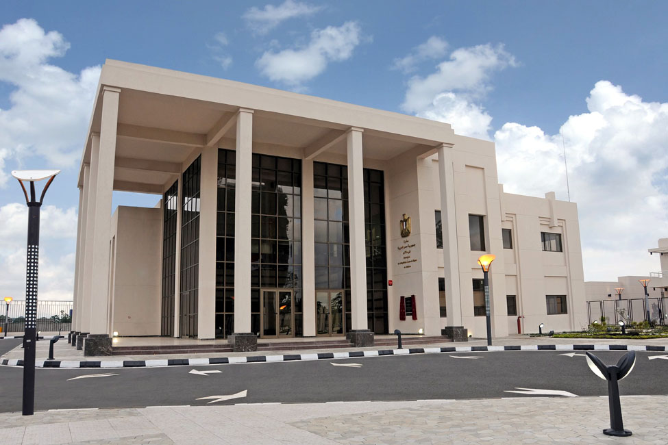 The Egyptian Embassy in Malabo