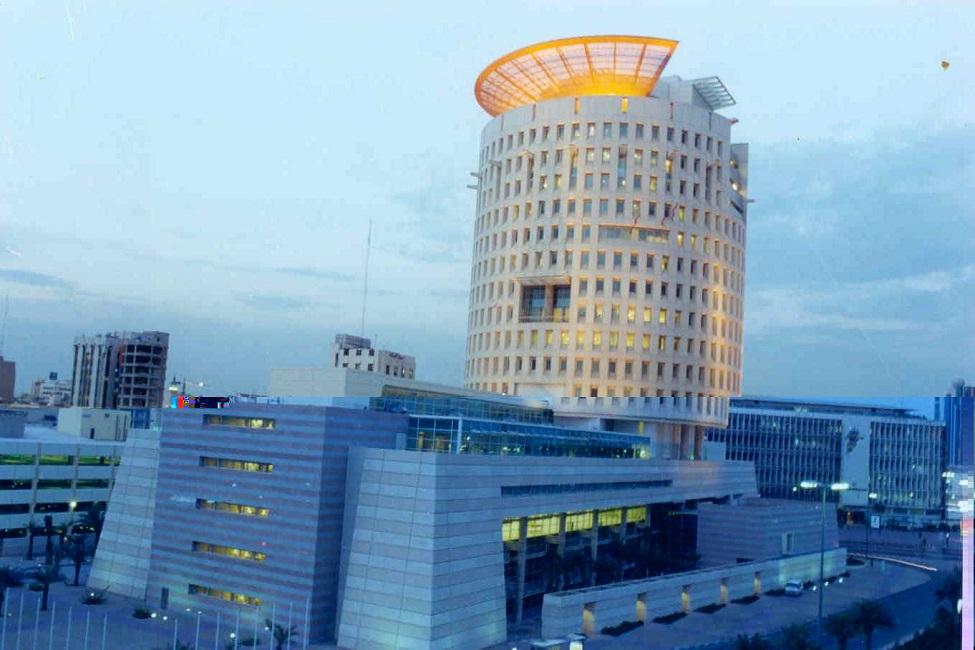 مبنى وزارة الصناعة