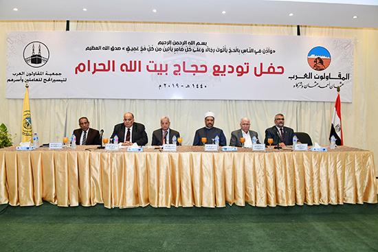 The Arab Contractors (Osman Ahmed Osman & Co )