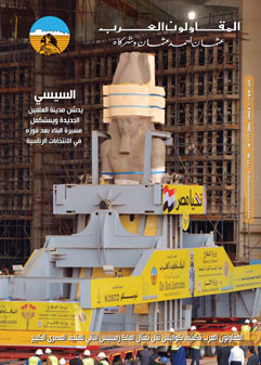 ACMagazine-cover-159.jpg