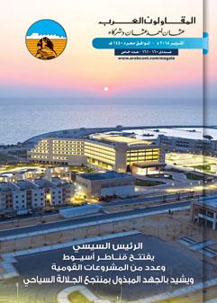 ACMagazine-cover-160.jpg